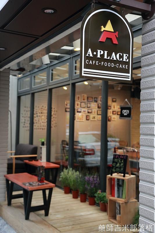 A-Place_Cafe_249.jpg