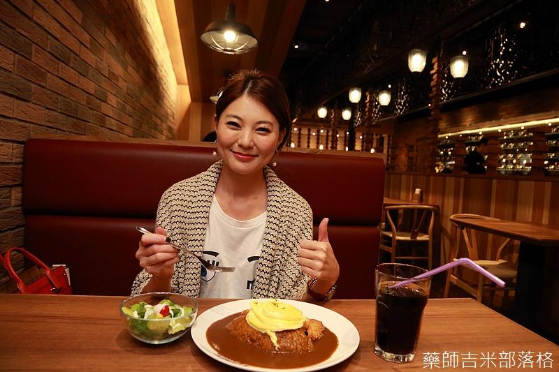 Izumi_Curry_124.jpg