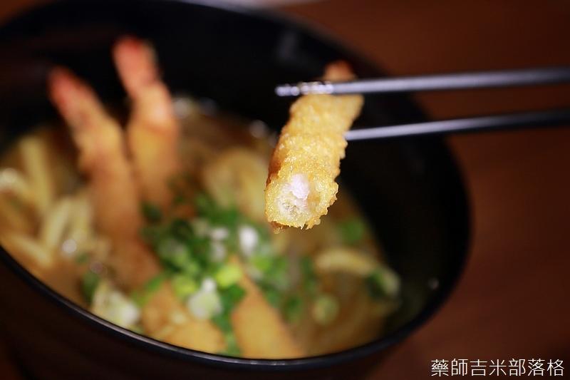 Izumi_Curry_262.jpg