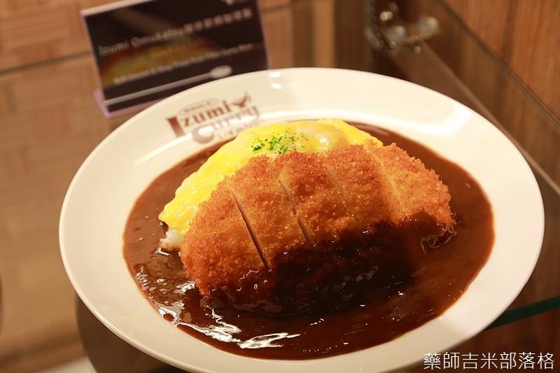 Izumi_Curry_272.jpg