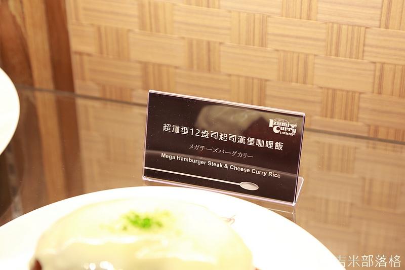 Izumi_Curry_277.jpg