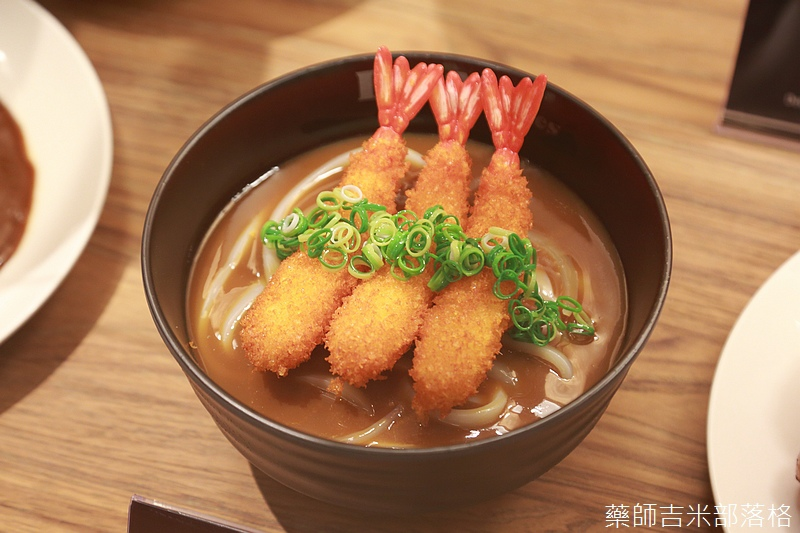 Izumi_Curry_292.jpg