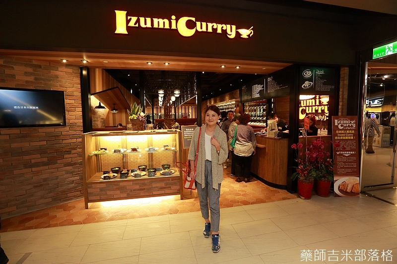 Izumi_Curry_307.jpg