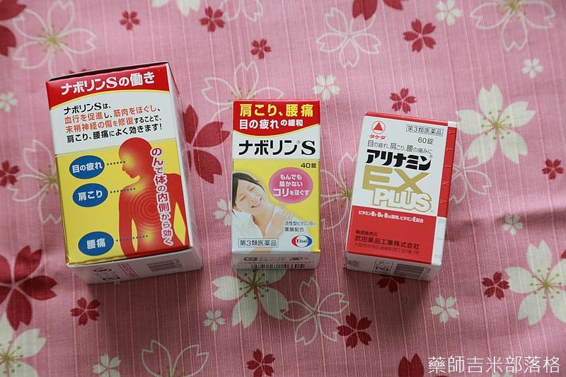 Drugstore_1510_055.jpg