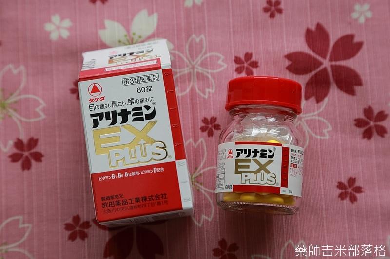 Drugstore_1510_063.jpg
