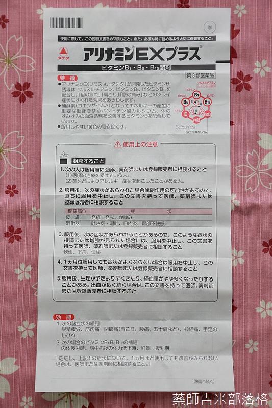 Drugstore_1510_069.jpg