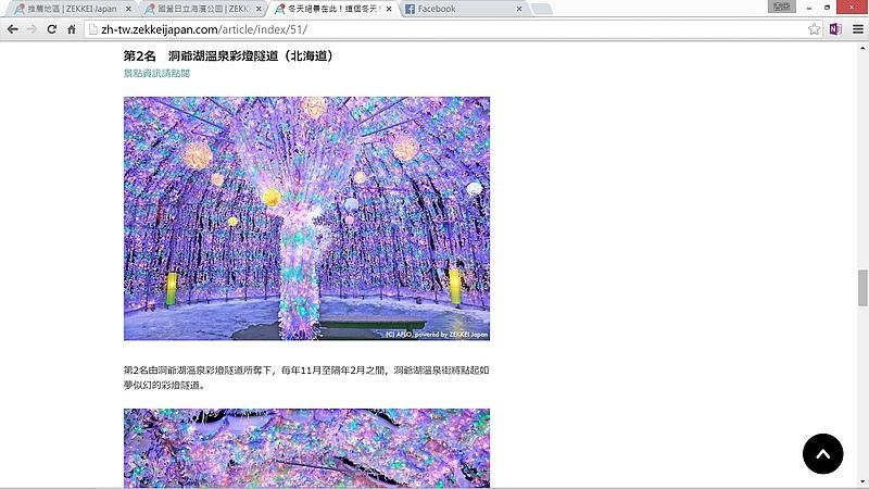 zekkeijapan_042.jpg