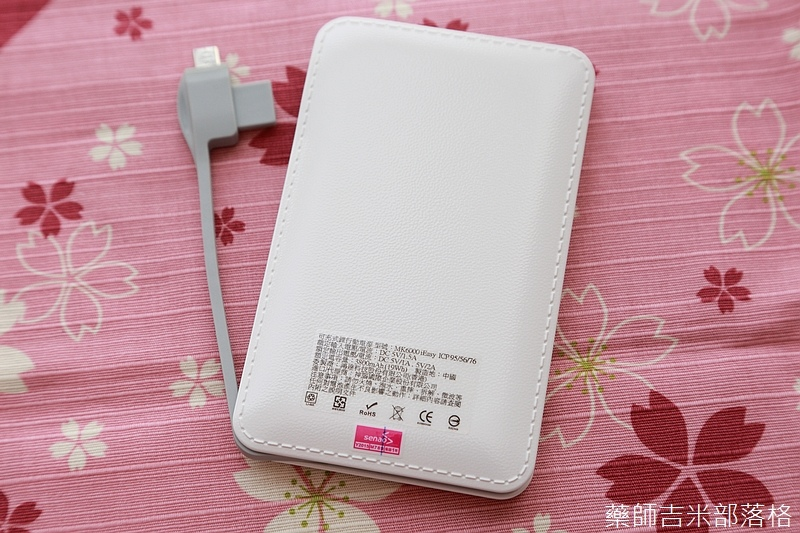 iPhone6s_096.jpg