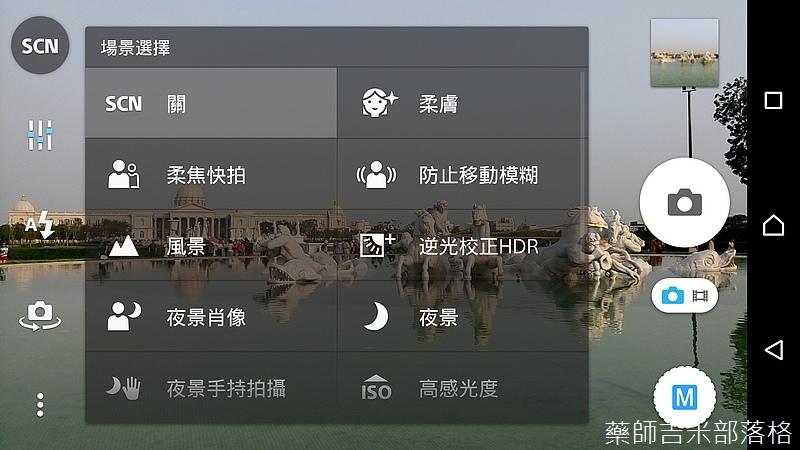 Screenshot_2015-11-08-16-13-01.jpg