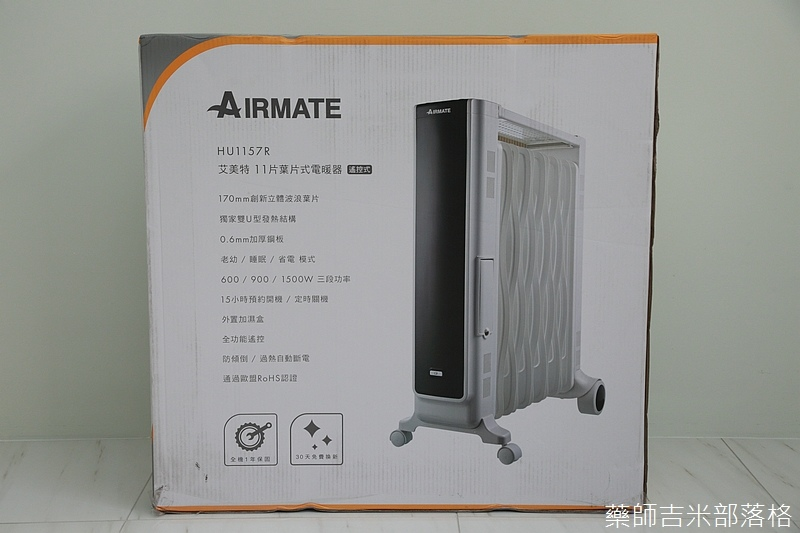 Airmate_2015_002.jpg