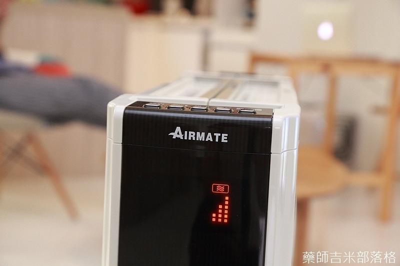 Airmate_2015_073.jpg