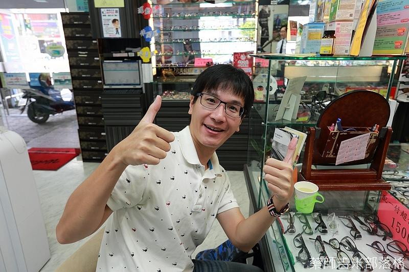 Formosa_Optical_139.jpg