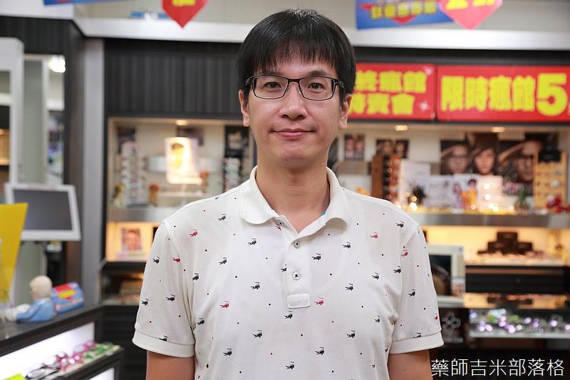 Formosa_Optical_184.jpg