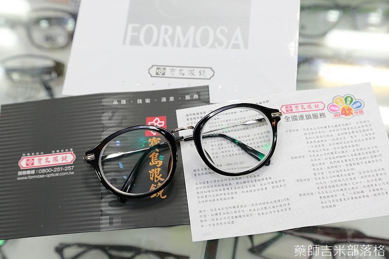 Formosa_Optical_321.jpg