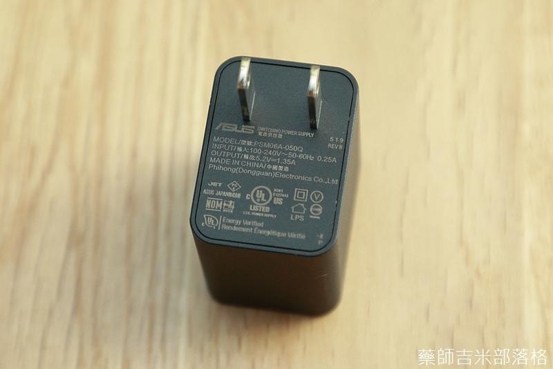 Asus_ZenPad_Z300C_017.jpg