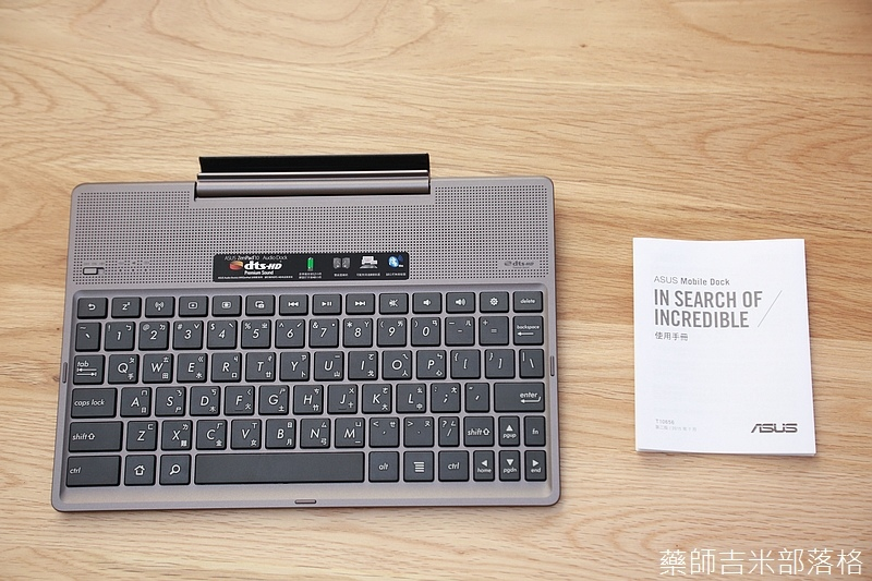 Asus_ZenPad_Z300C_022.jpg