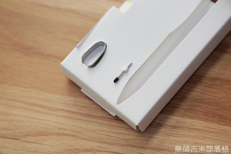 Asus_ZenPad_Z300C_038.jpg