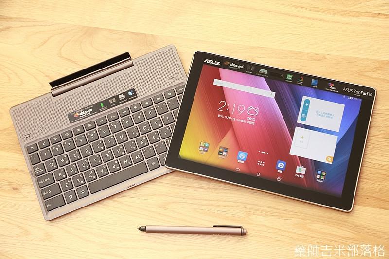 Asus_ZenPad_Z300C_052.jpg