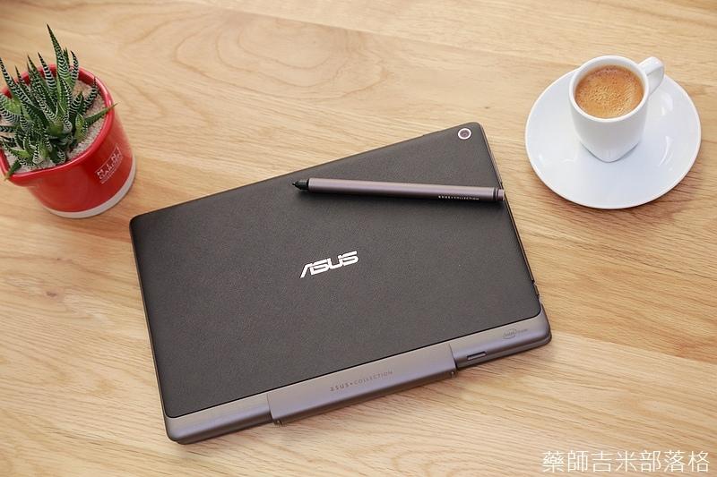 Asus_ZenPad_Z300C_093.jpg