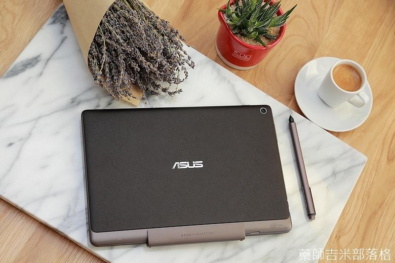 Asus_ZenPad_Z300C_095.jpg