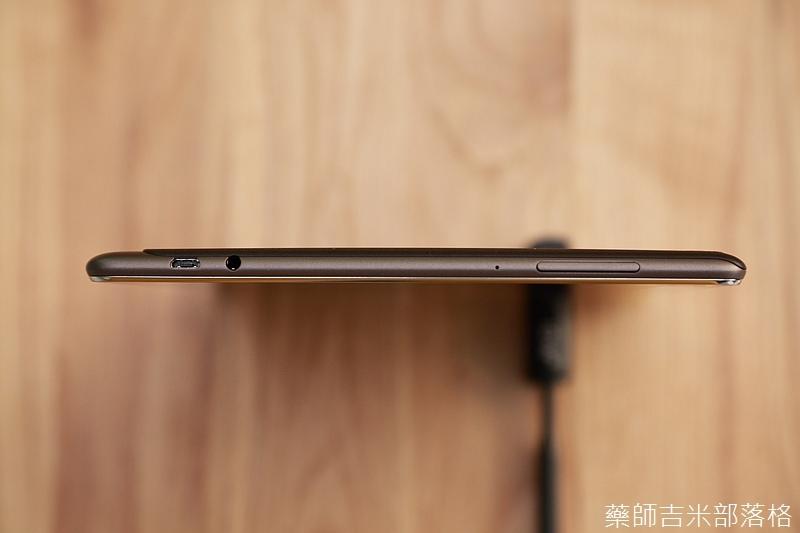 Asus_ZenPad_Z300C_124.jpg
