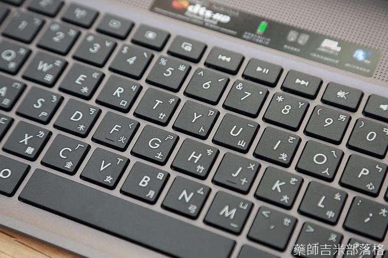 Asus_ZenPad_Z300C_147.jpg