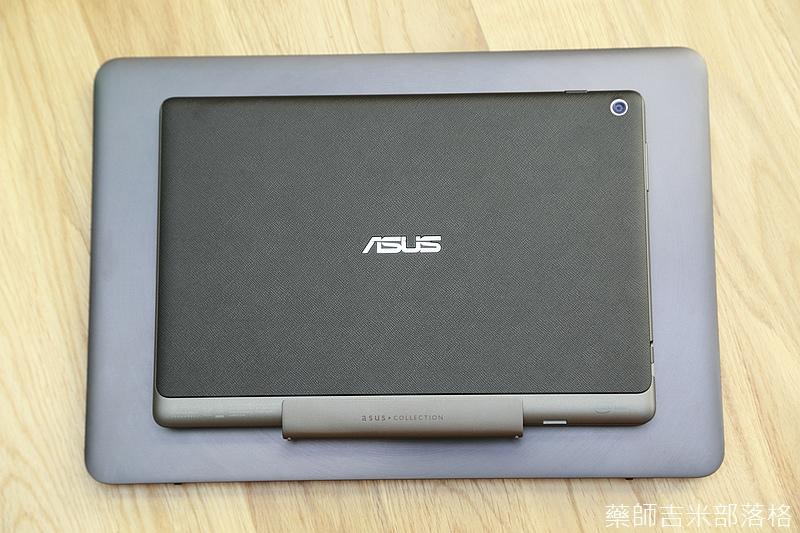 Asus_ZenPad_Z300C_155.jpg