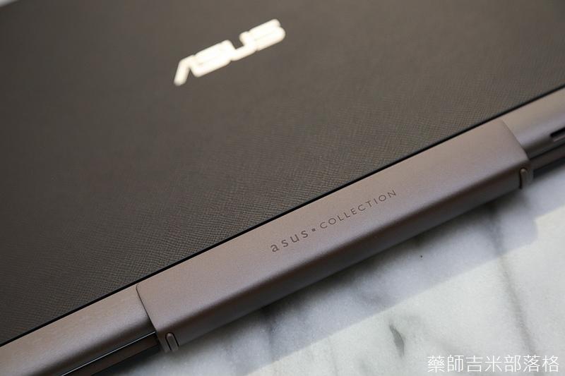 Asus_ZenPad_Z300C_164.jpg