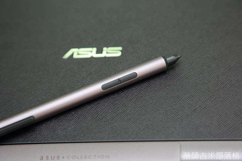 Asus_ZenPad_Z300C_170.jpg