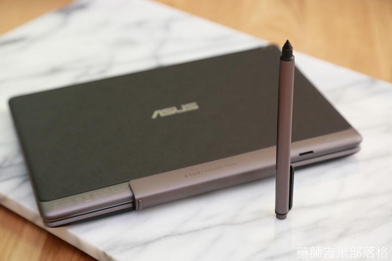 Asus_ZenPad_Z300C_175.jpg
