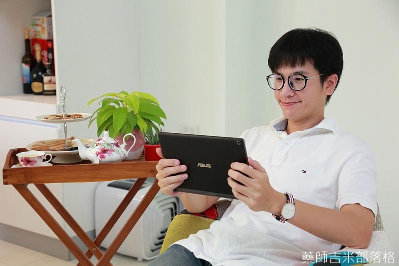 Asus_ZenPad_Z300C_223.jpg