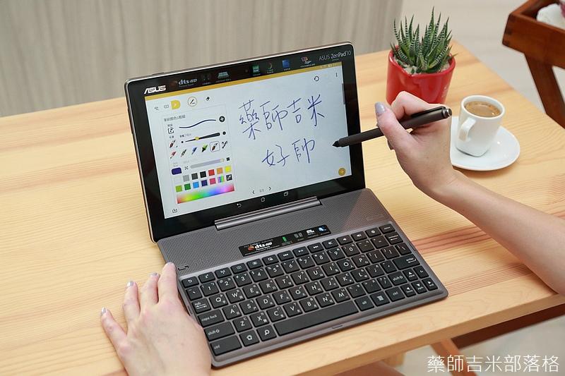 Asus_ZenPad_Z300C_269.jpg