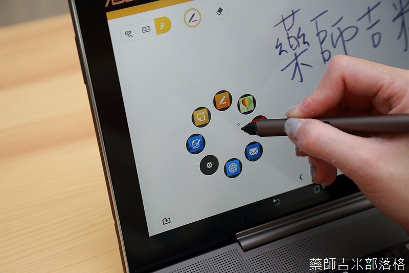 Asus_ZenPad_Z300C_271.jpg