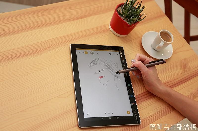 Asus_ZenPad_Z300C_274.jpg