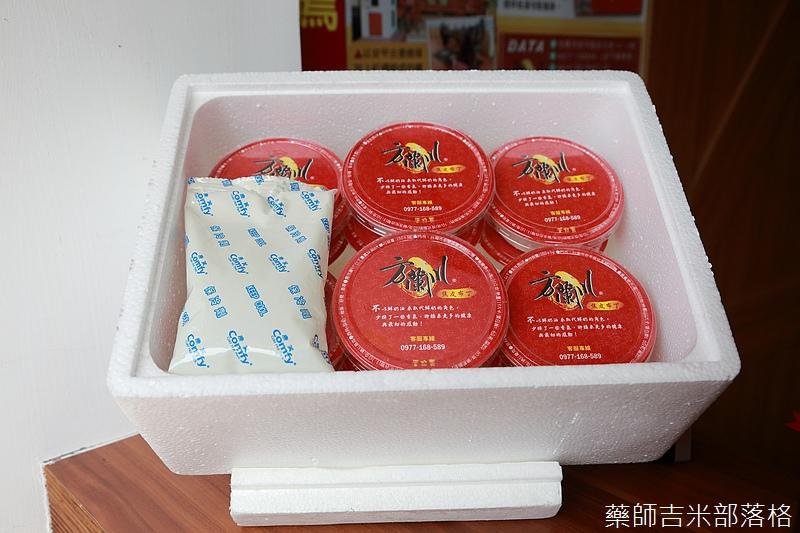 FangLanChuan_229.jpg