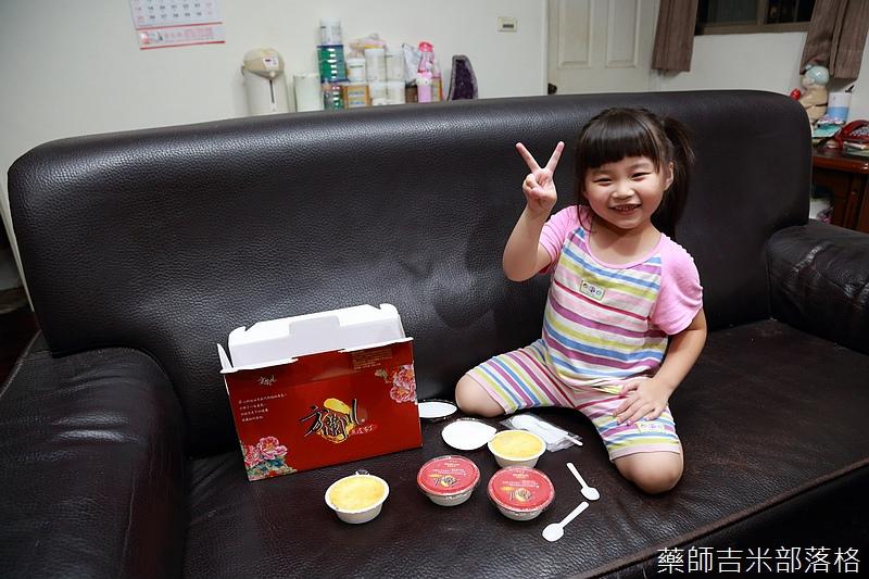 FangLanChuan_398.jpg