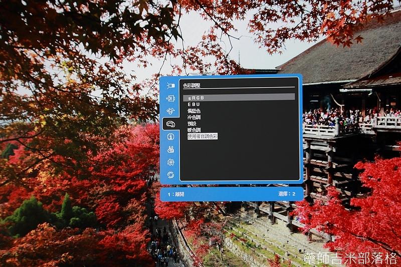 Viewsonic_137.jpg
