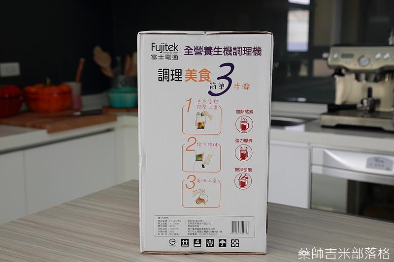 Fujitec_003.jpg