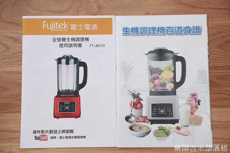 Fujitec_004.jpg