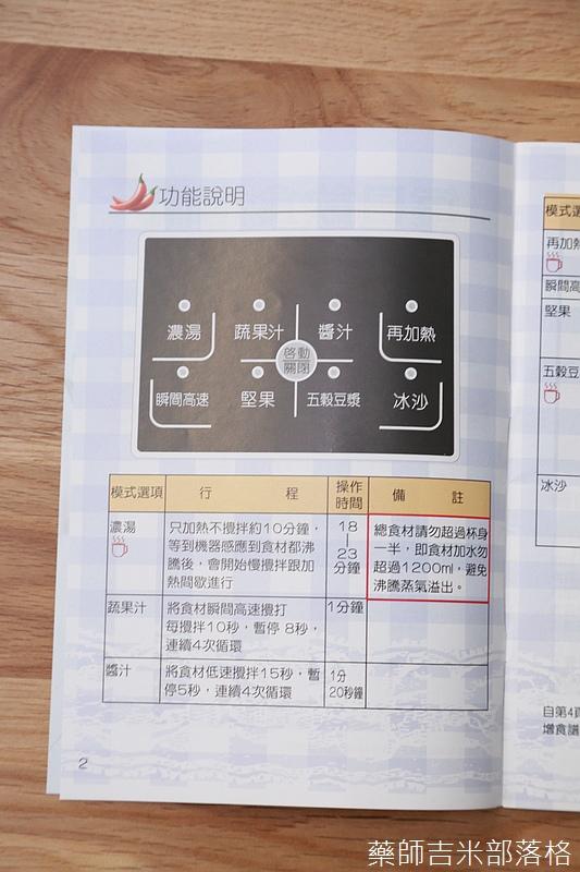 Fujitec_012.jpg
