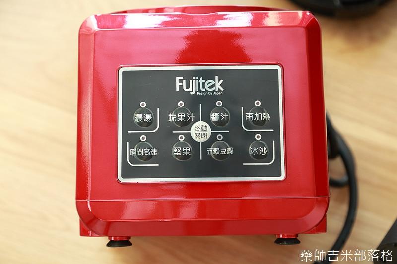 Fujitec_045.jpg