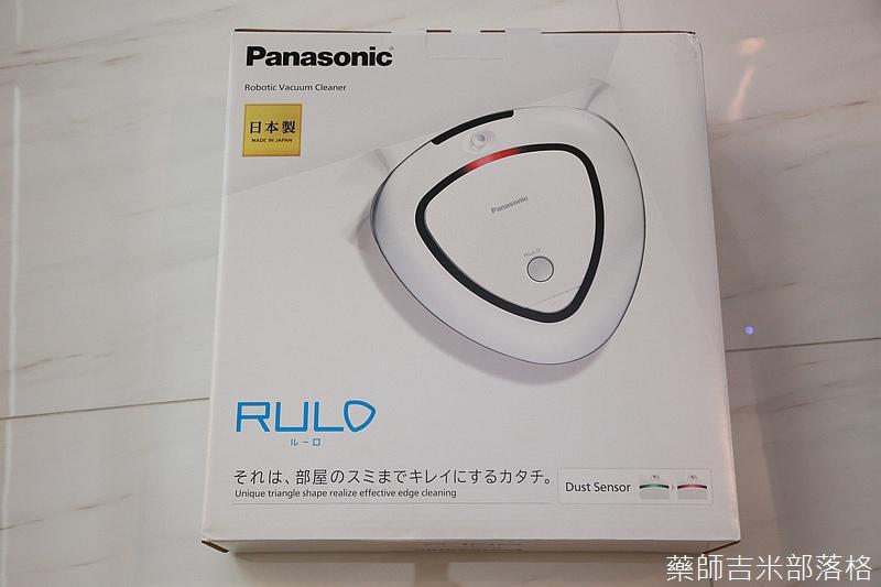 Panasonic_RULO_005.jpg