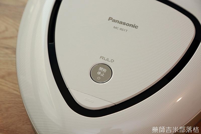 Panasonic_RULO_017.jpg