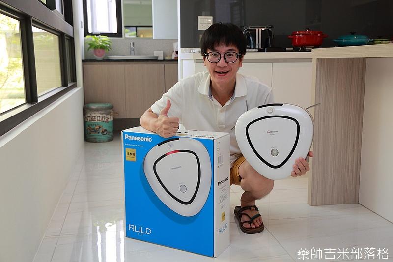 Panasonic_RULO_119.jpg