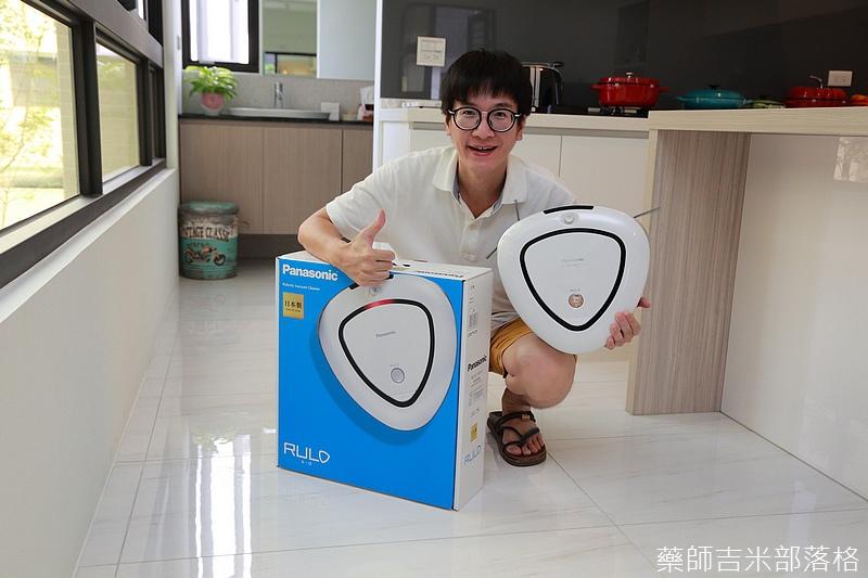 Panasonic_RULO_120.jpg