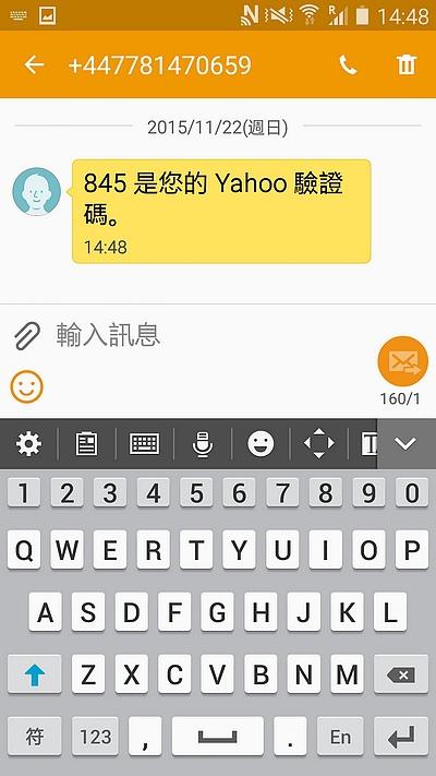 Screenshot_2015-11-22-14-48-34.jpg