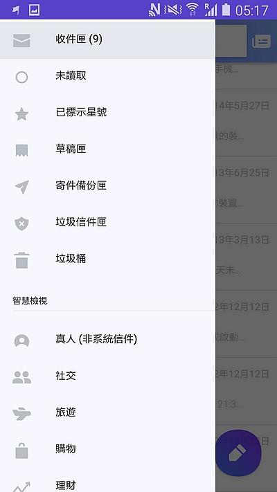 Screenshot_2015-11-23-05-17-21.jpg