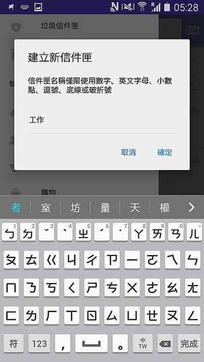 Screenshot_2015-11-23-05-28-08.jpg