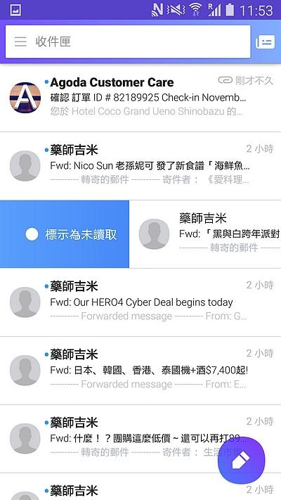 Screenshot_2015-11-27-11-53-05.jpg