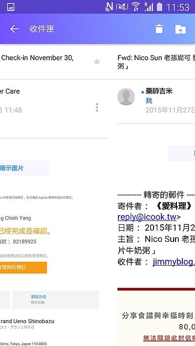 Screenshot_2015-11-27-11-53-52.jpg